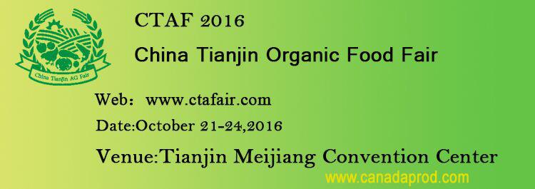 CTAF 2016 Tianjin