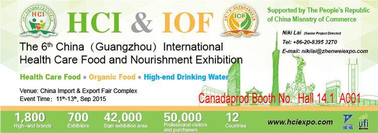 Guangzhou Health Food Expo 2015