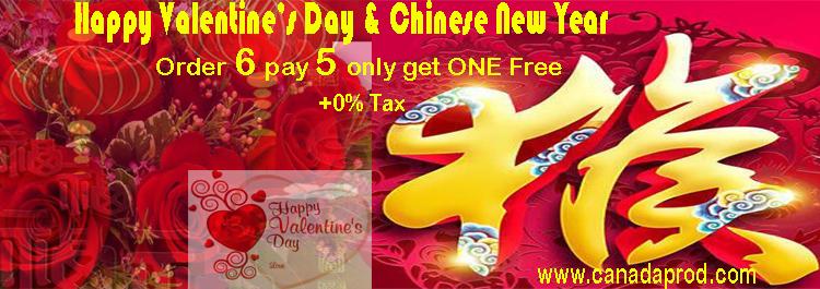 Happy Valentine's Day & Chinese New Year 2016