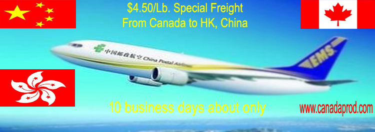 Special Freight from Canada to HK & China