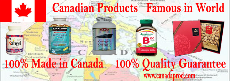 Canadian Products    Famous in World